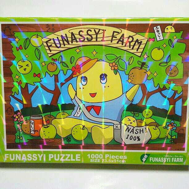 Funassy 1000 Piece Jigsaw Puzzles Fuji Firm Pattern