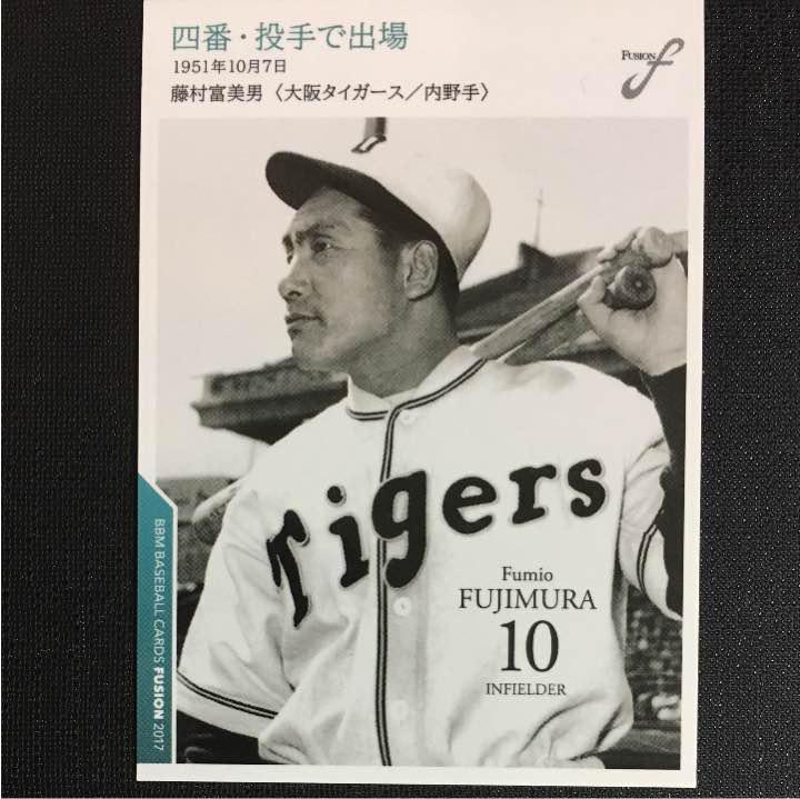 メルカリ - 阪神OB プロ野球カー...