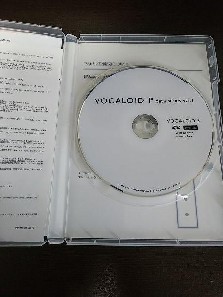 メルカリ vocaloid p data series vol 1 dtm daw 1 480 中古や