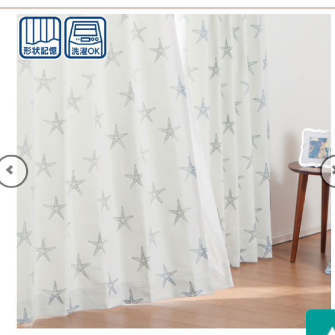 メルカリ - ニトリ◇既製カーテン(シースター) (¥2,500) 中古や未使用の
