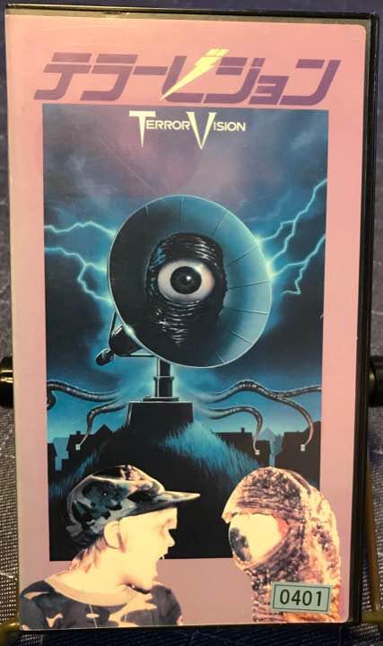 メルカリ - VHS テラービジョン ...