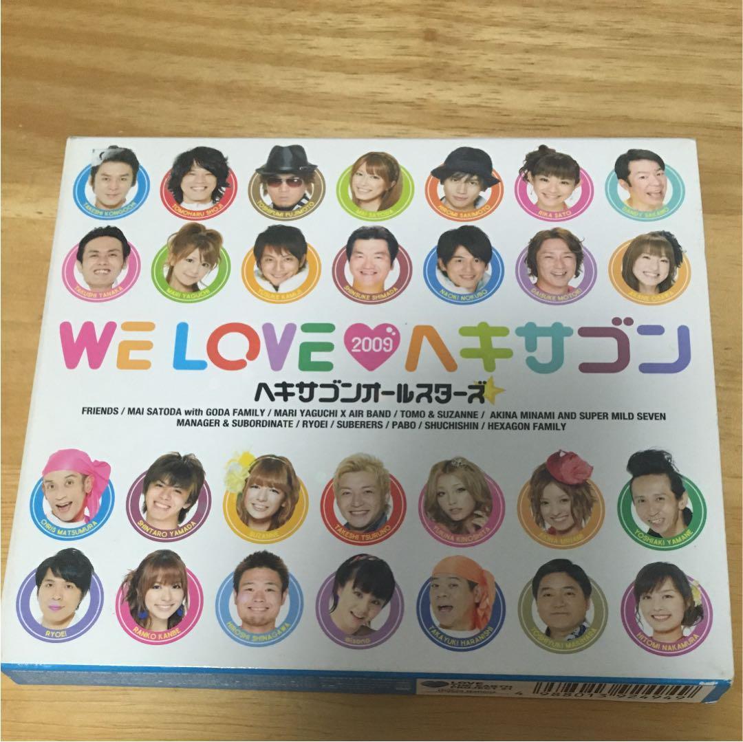 メルカリ - WE LOVE♥ヘキサゴン ...