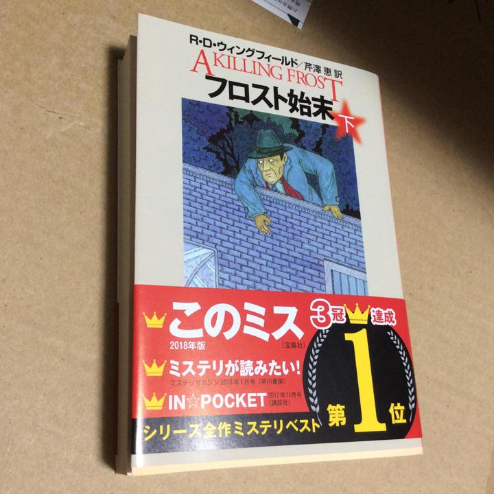 メルカリ - KTB 様 ご専用 フロ...
