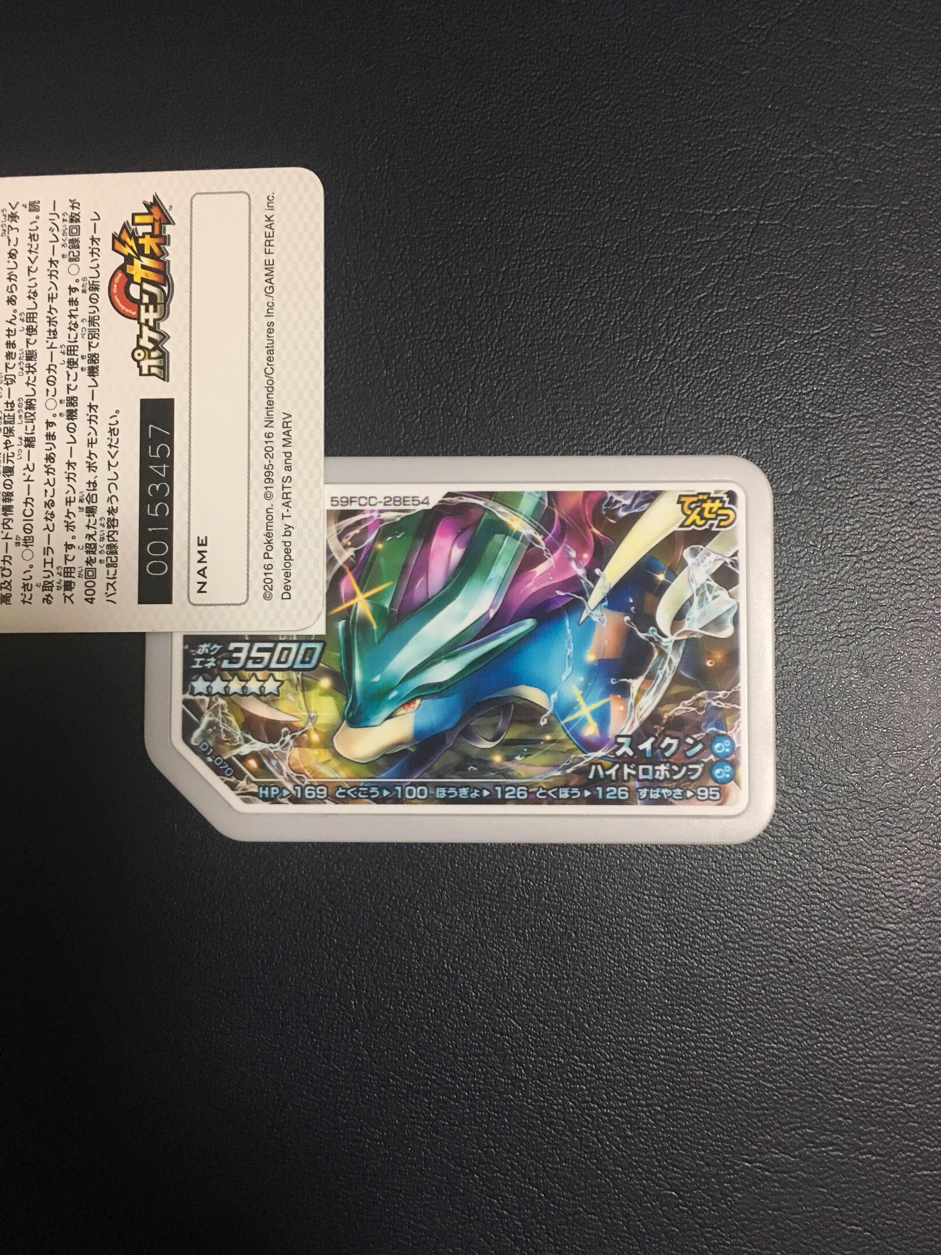メルカリ - ポケモン ガオーレ スイクン 【ポケモンカードゲーム
