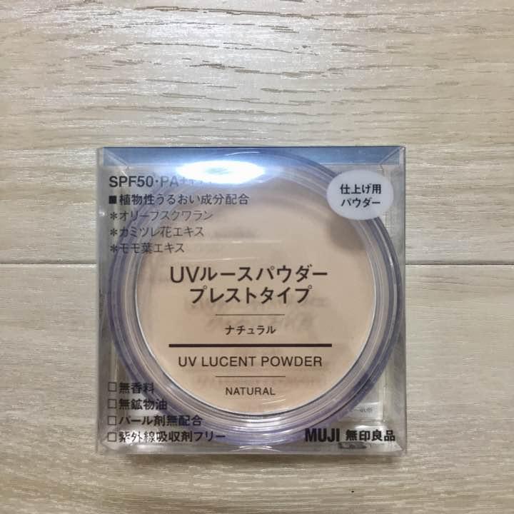 無印良品 UVルースパウダー プレストタイプ ナチュラル
