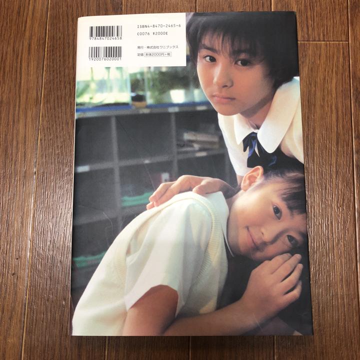 前田愛さんのポートレート