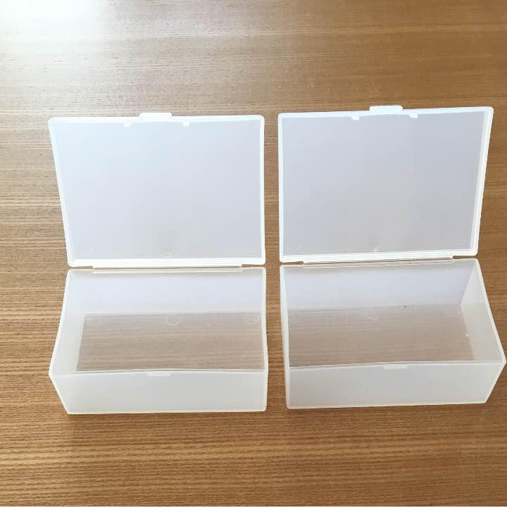 【美品】無印良品☆ポリプロピレン☆小物収納ケース2個セット