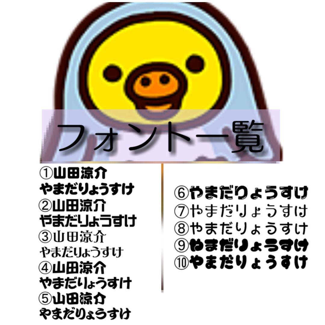 メルカリ - 出来次第(最短)R ...