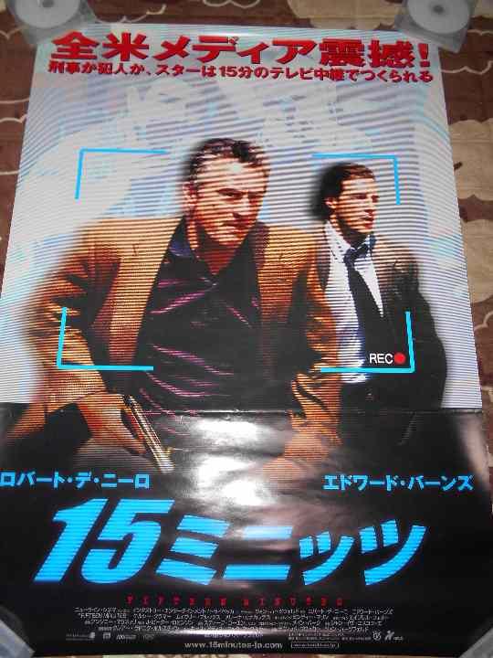 メルカリ - 【ポスター】15ミニ...