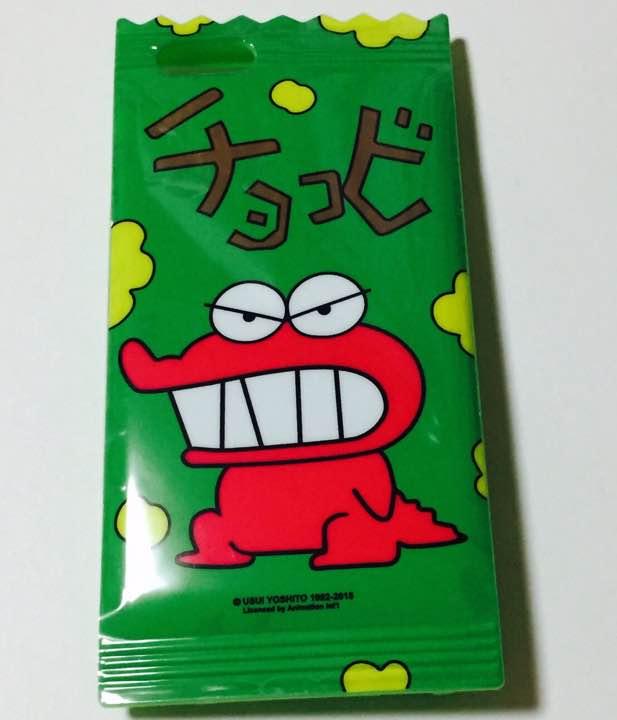 チョコビ クレヨンしんちゃん☆ iPhone6 / 6s ケース グリーン