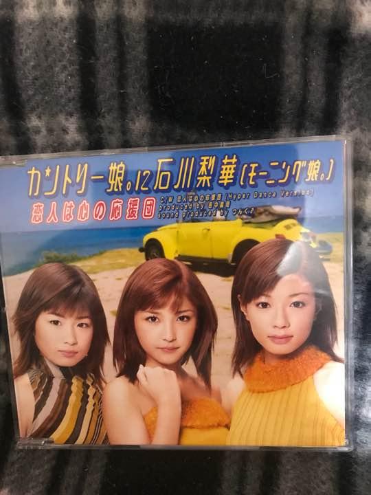 メルカリ - CD カントリー娘 に...