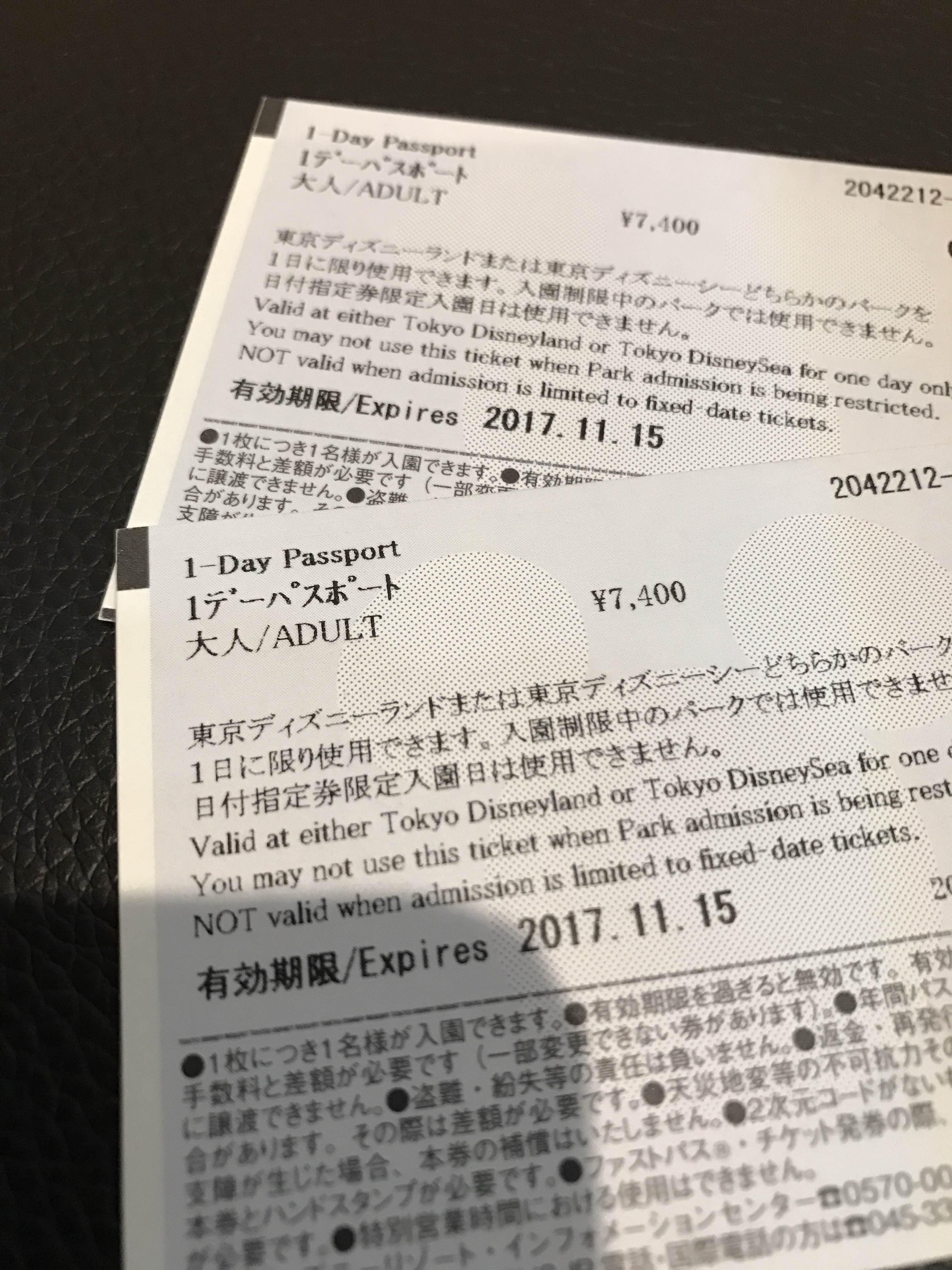 ディズニー チケット ホテル セット | 7331 イラス