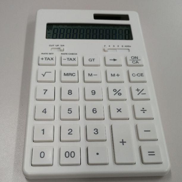 Amazon | シャープ 電卓 12桁(ナイスサイズタイプ) シルバー系 EL-N802-SX | 文房具・オフィス用品 | 文房具・オフィス用品