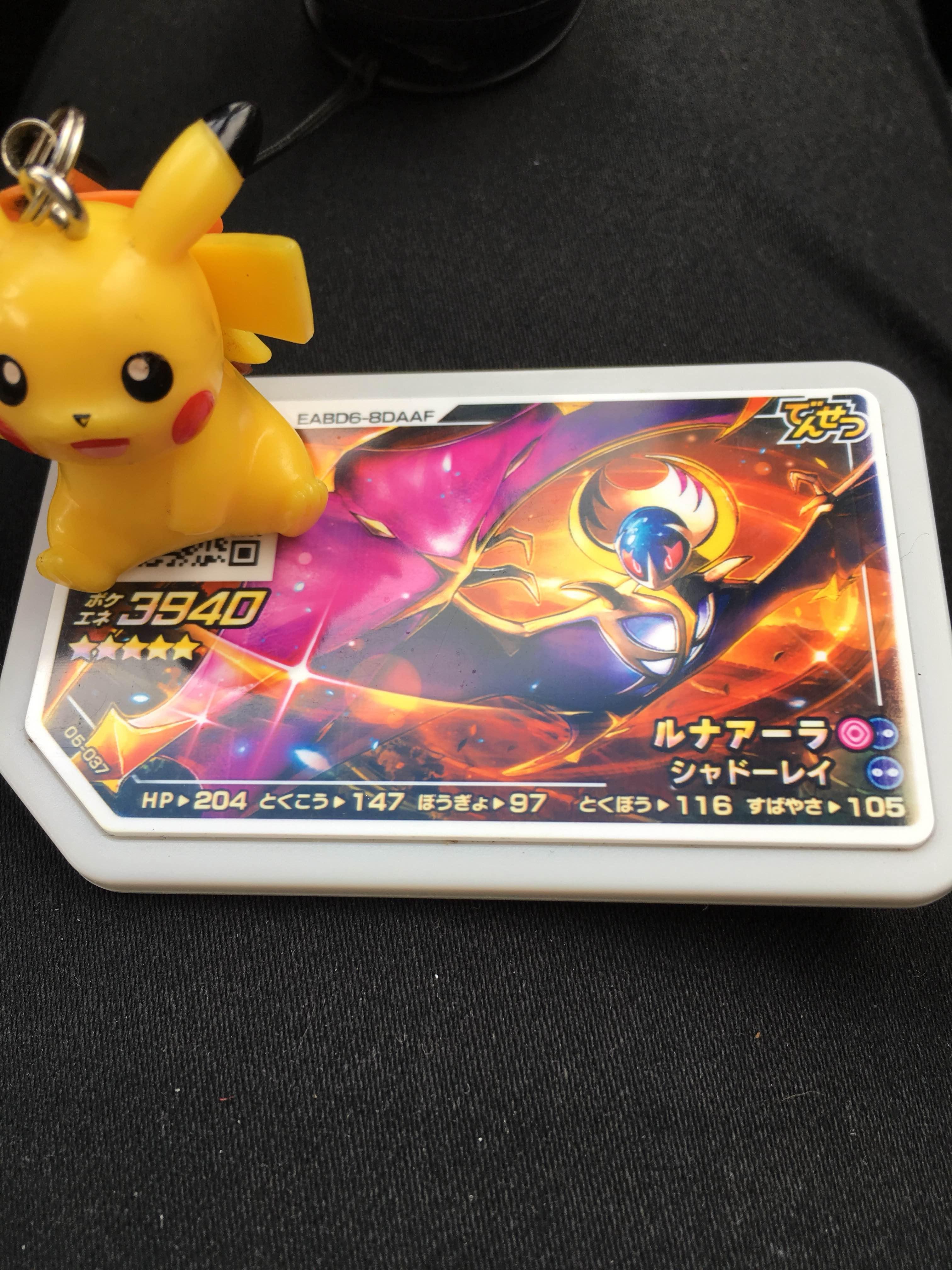 メルカリ - ガオーレ ルナアーラ 【ポケモンカードゲーム】 (¥1,666