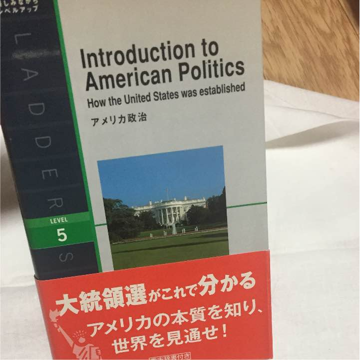 introduction to american politics Introduction to american politics , a course taught at oberlin college and listed as politics 100.