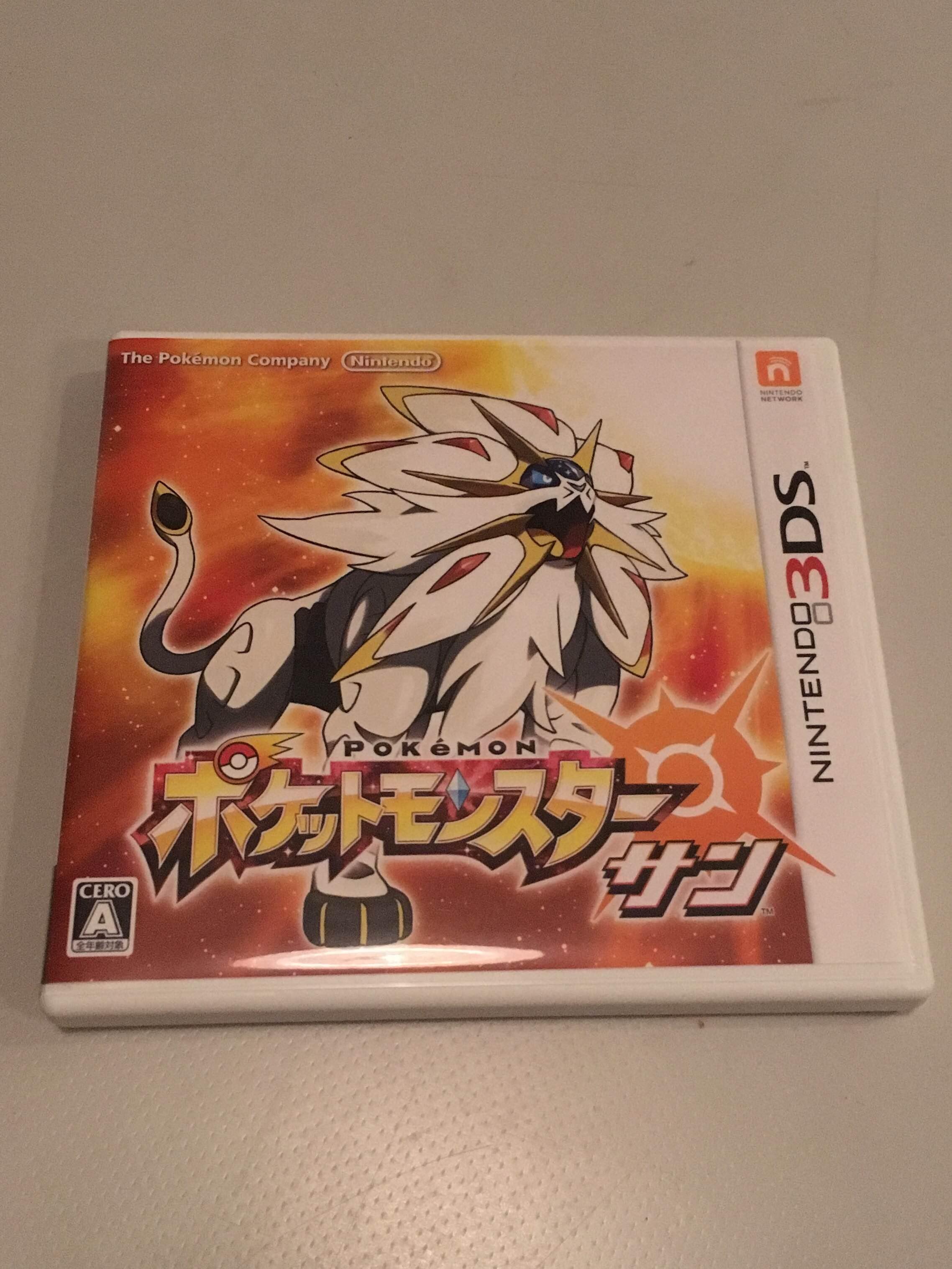 メルカリ - 3dsソフト ポケットモンスター サン 【家庭用ゲームソフト
