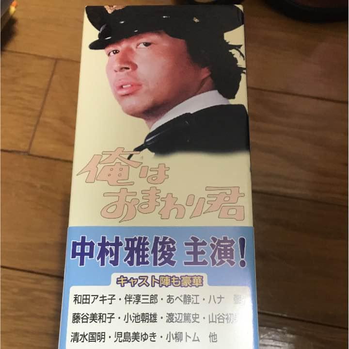 メルカリ - 俺はおまわり君 DVD-...