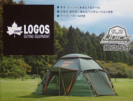 【価格交渉値下げ中】デカゴン ロゴス 限定モデル (新品未使用 大型タープ
