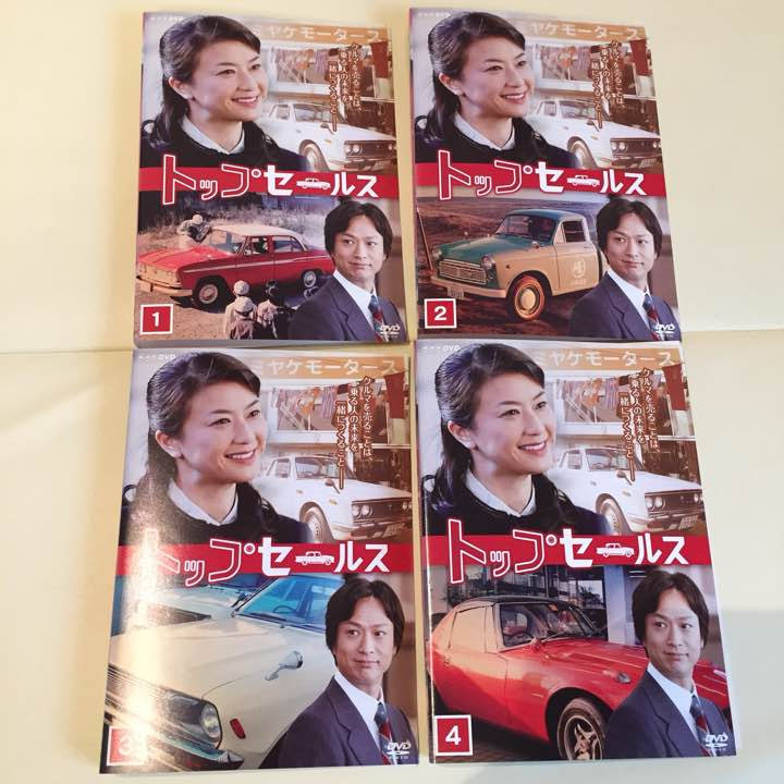 メルカリ - DVD NHK土曜ドラマ ...
