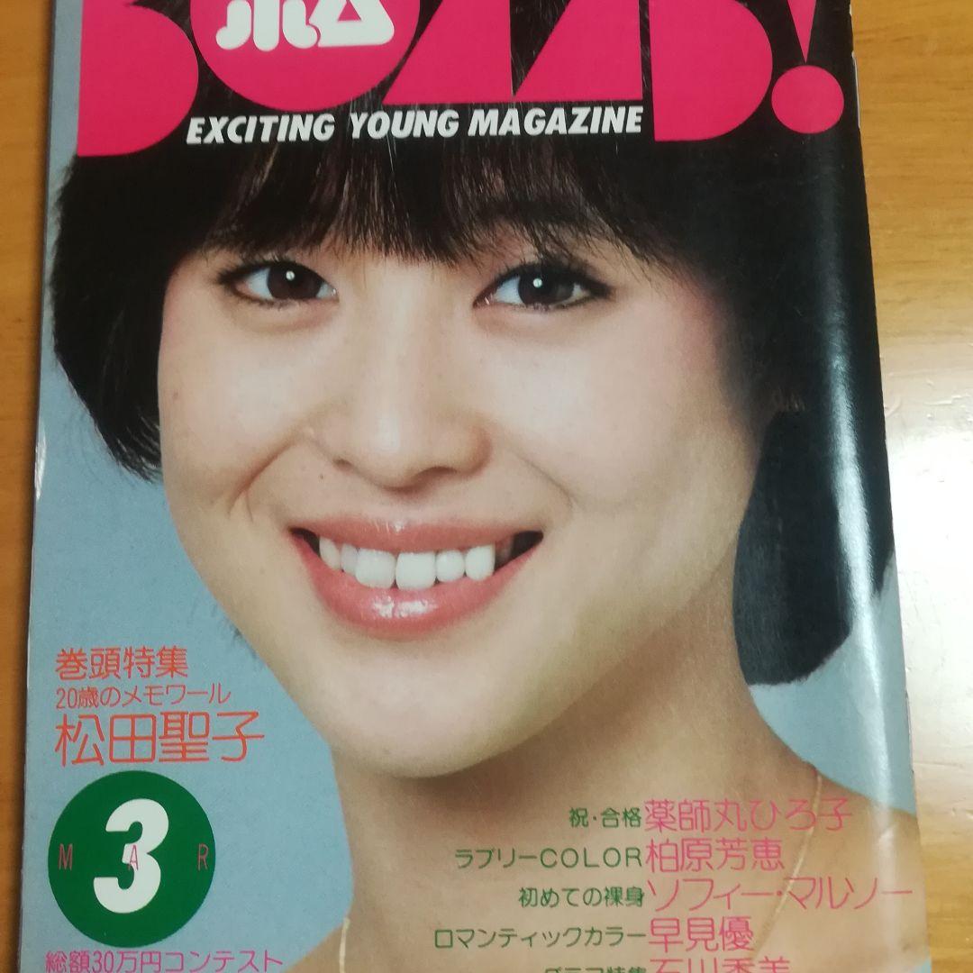 cdx web.archive iv.83net.jp porno e5