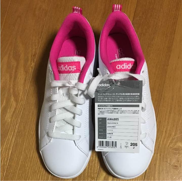 adidas スニーカー 20.5