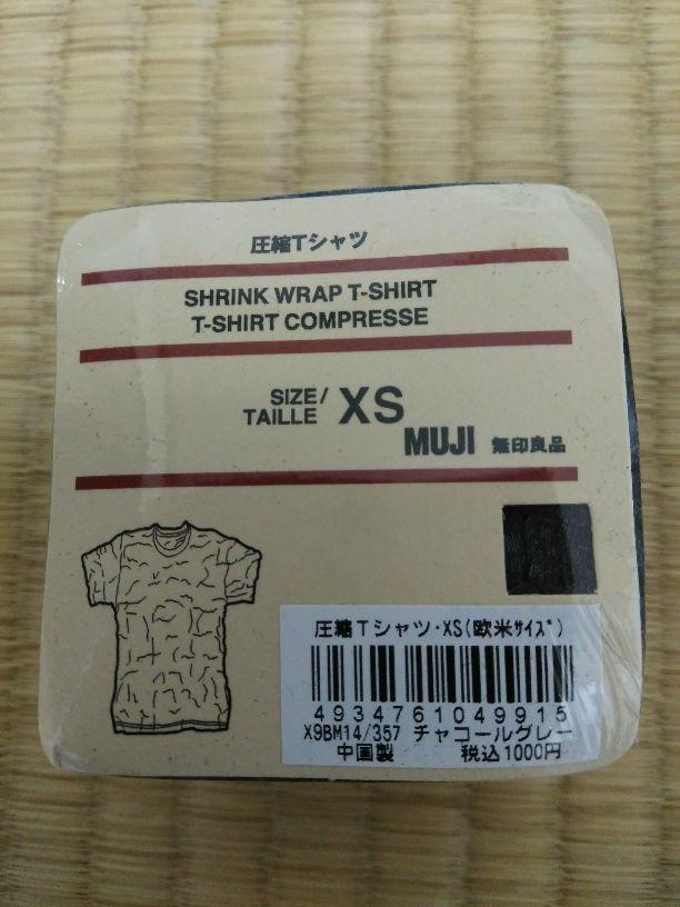 無印良品 圧縮Tシャツ XS(欧米サイズ)チャコールグレー