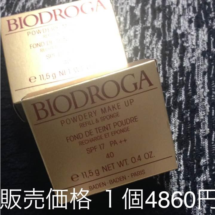 パウダリー メイクアップ ファンデーション 40 ミキ 化粧品