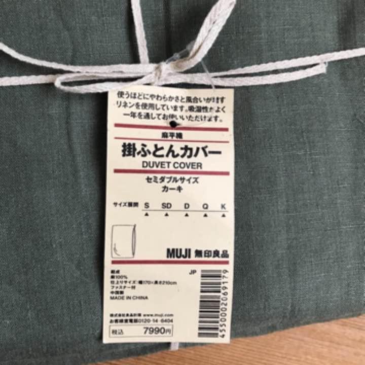 ... 麻平織プリーツカーテン/オフ白 幅100×丈105cm コンビニ受取 ...