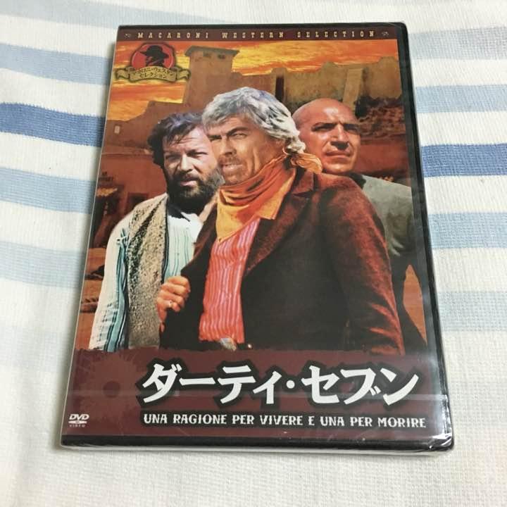 メルカリ - ダーティ・セブン ジ...