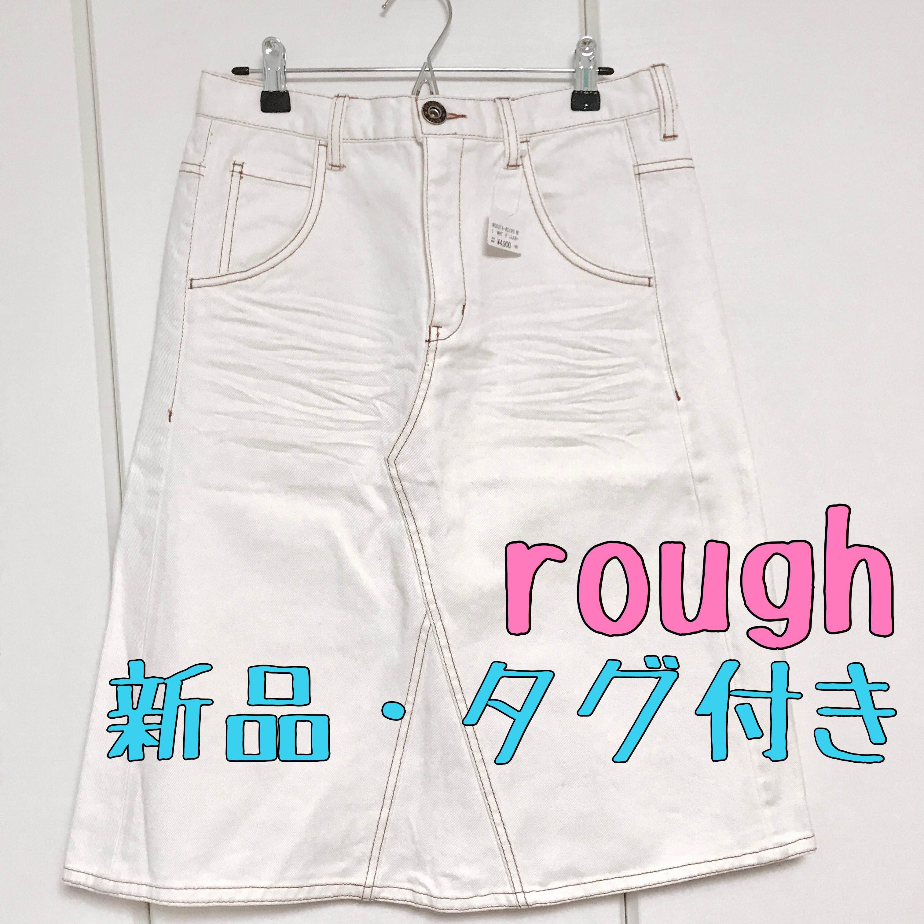 rough デニムスカート 白 新品 タグ付き