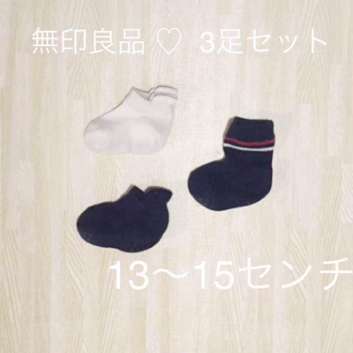 キッズソックス 靴下 ♡ 無印 リブソックス モンミミ 韓国こども服