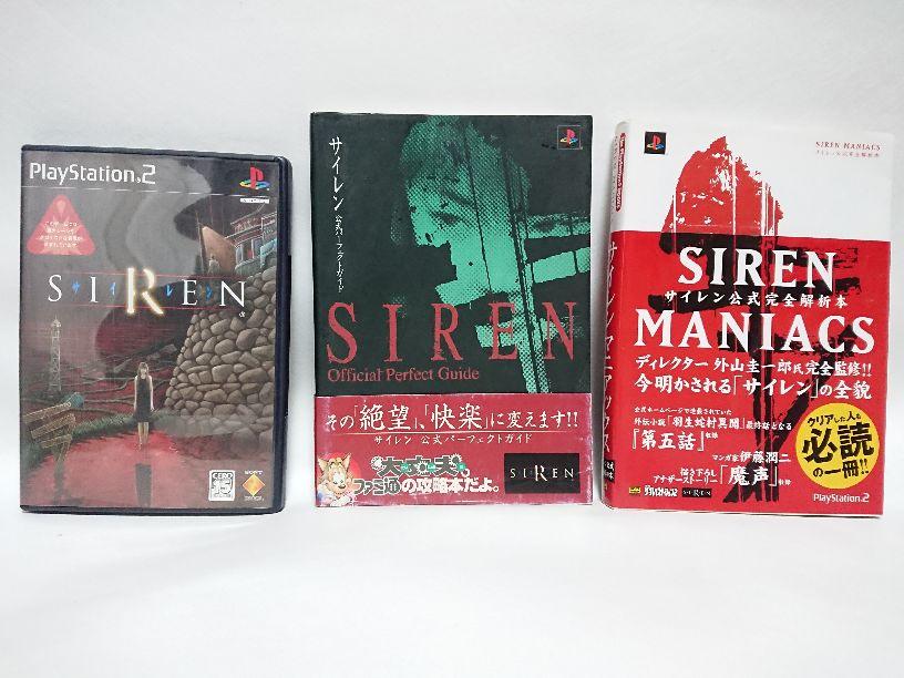 メルカリ - KOGさま 中古 PS2 サ...