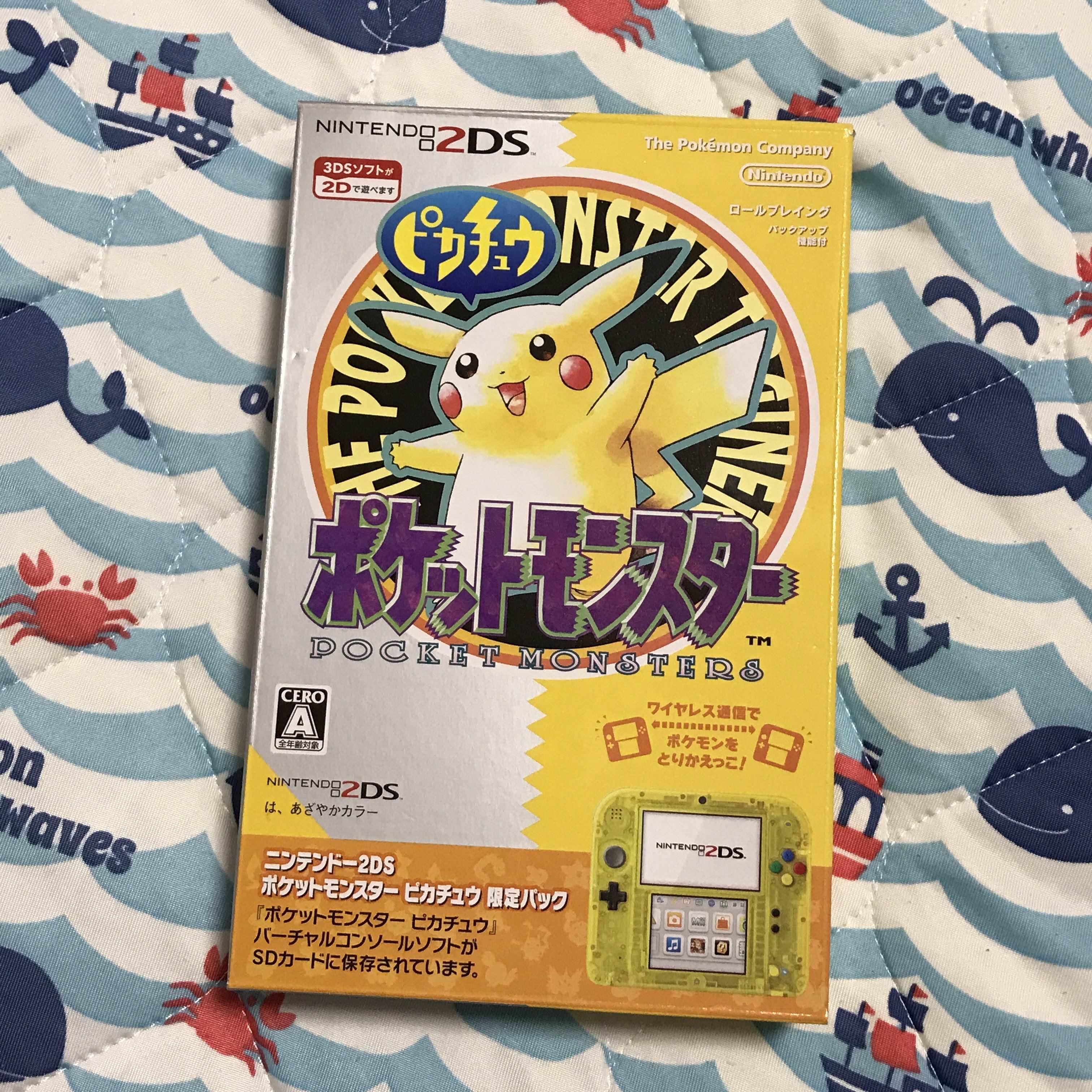 メルカリ - ニンテンドー2ds ポケモン ピカチュウ限定パック 【携帯用