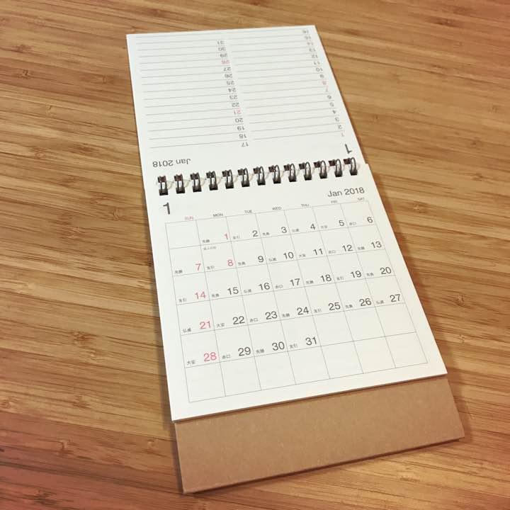 無印良品♡2018年カレンダー MUJI