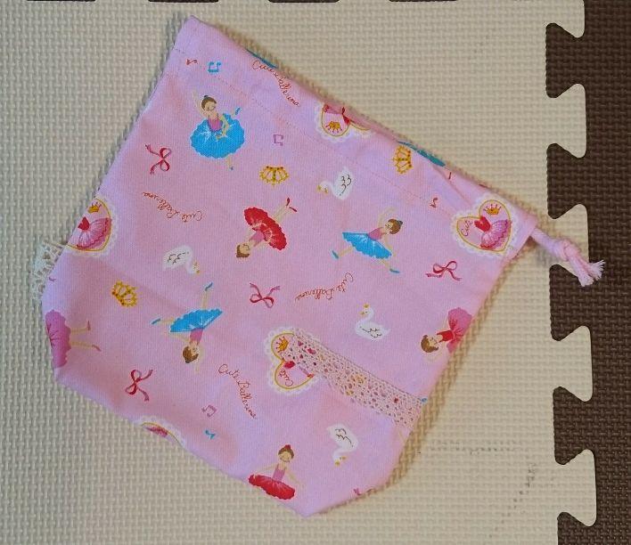 ハンドメイド 女の子 巾着袋 コップ入れ 入園 入学 ピンク かわいいバレリーナ