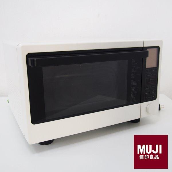 無印良品 MUJI 電子レンジ 19L ホワイト MO-MJ19A