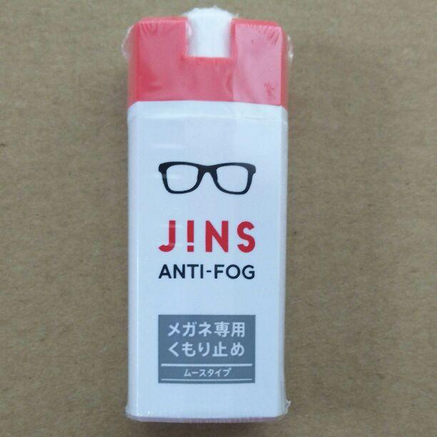 メルカリ Jins メガネ曇り止め サングラスメガネ 300 中古や未