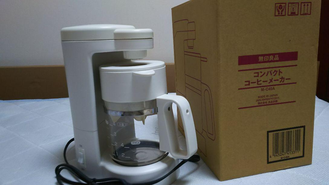 一方でシロカ製のコーン式全自動コーヒーメーカーはカタログ値こそ無印 良品と変わりません。一番オーソドックスなモデル「SC-C111」のカタログ値は30000円。