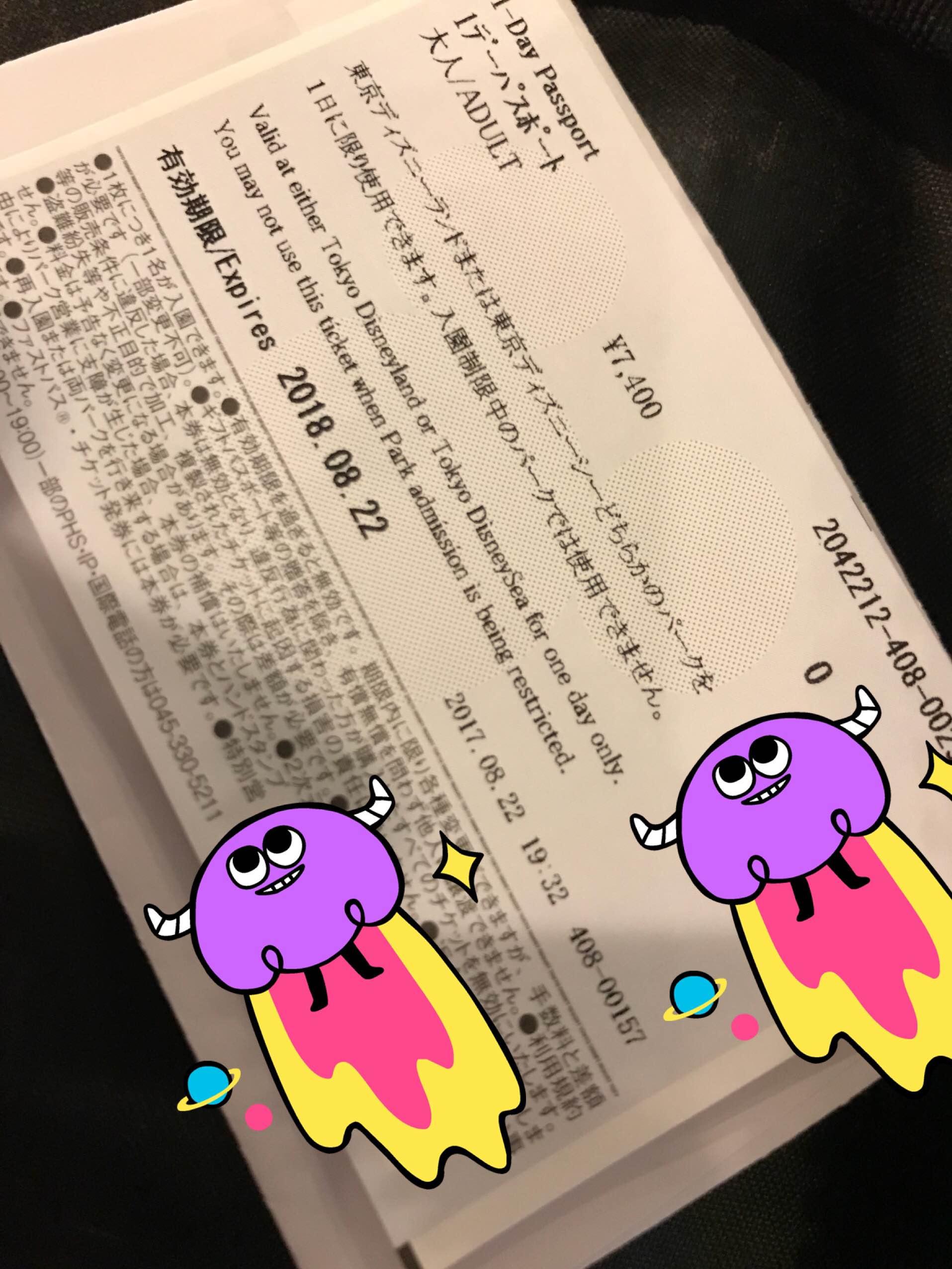 メルカリ - ディズニー チケット ランド シー 1枚 【遊園地/テーマ
