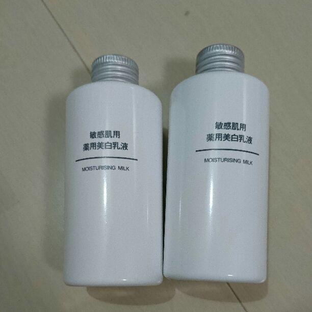 オーガニック薬用美白乳液