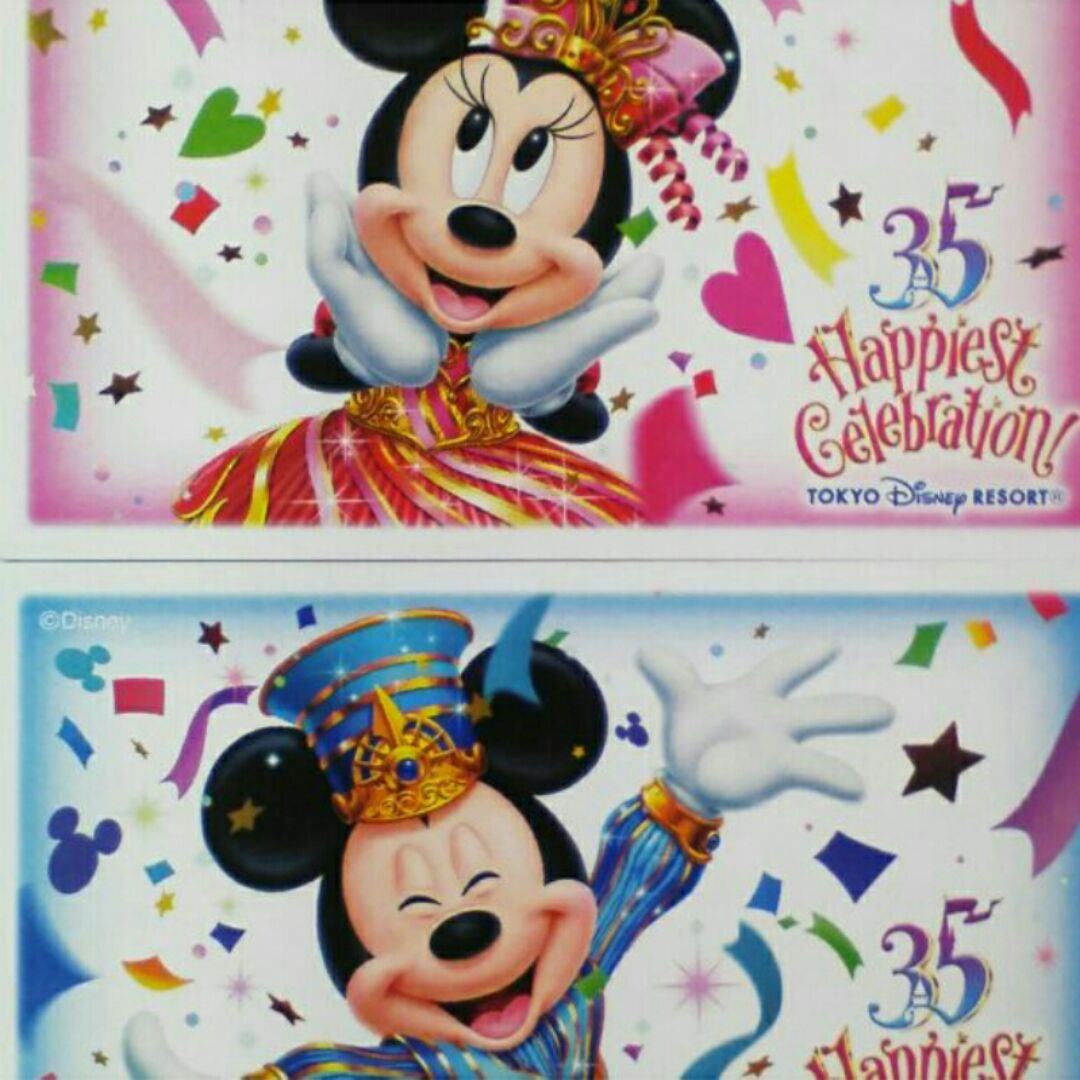 メルカリ - 入園保証つき ディズニーチケット パスポート ✳限定デザイン