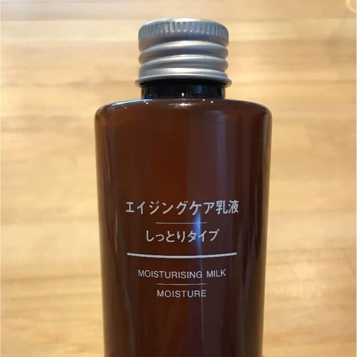 エイジングケア化粧水・しっとり(大容量)