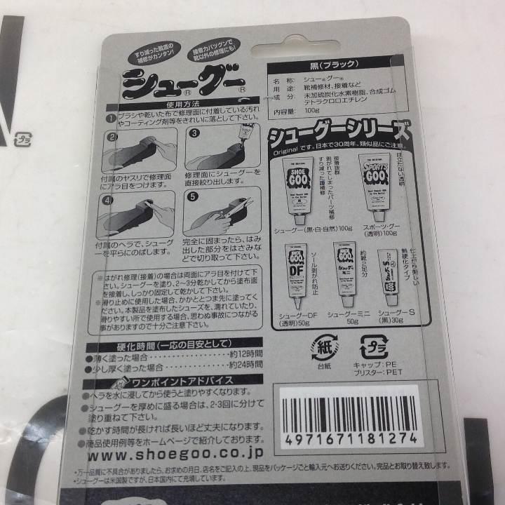 メルカリ - シューグー【SHOE GO...