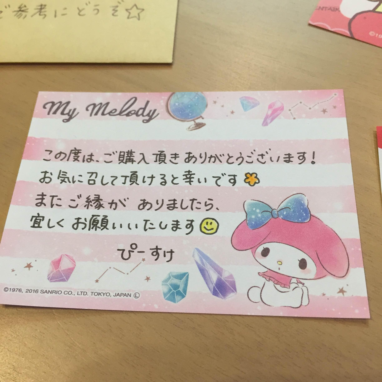 手書き30枚☆サンキューメッセージセット(o^^o)