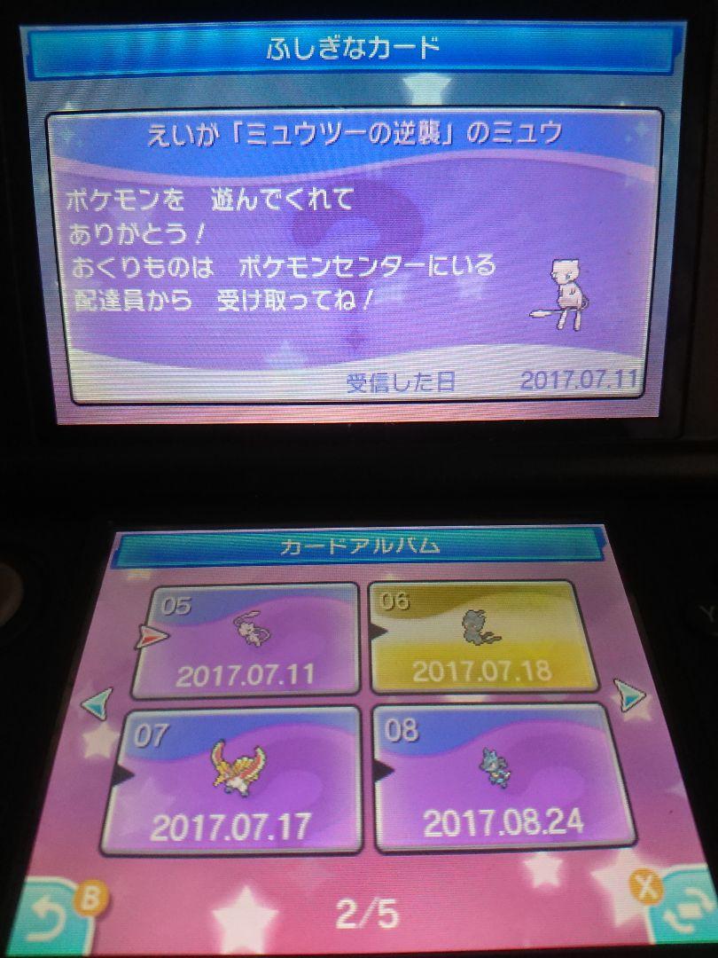 メルカリ - 3ds ll + ポケモン サン + ポケモン ムーン 【携帯用ゲーム