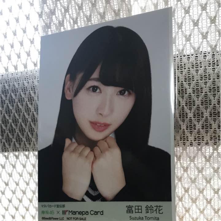 髪のアクセサリーが素敵な富田鈴花さん