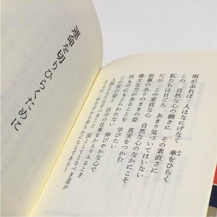 メルカリ - PHP道をひらく 【ビ...