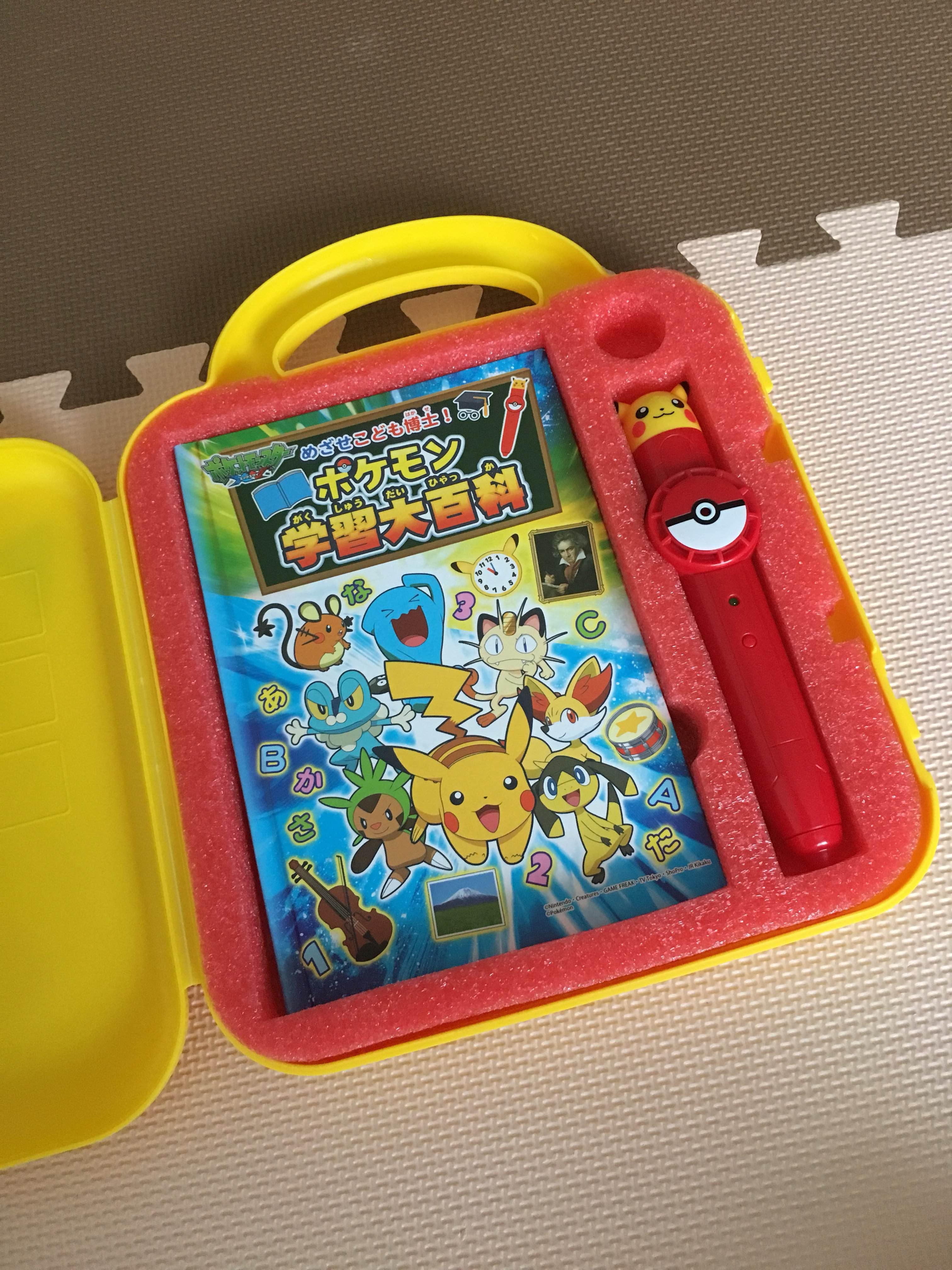 メルカリ - ♡ポケモン♡知育玩具 (¥4,500) 中古や未使用のフリマ