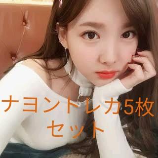 メルカリ - ナヨン 【K-POP/アジ...