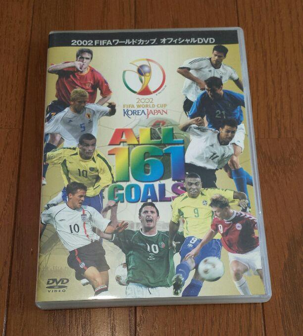 メルカリ - 2002 FIFAワールドカ...